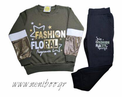 Σετ Φόρμες Φούτερ Τρίκλωνες Μπλούζα Χακί Fash