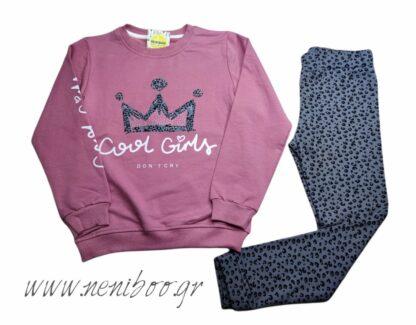 Σετ Φόρμες Μπλούζα Ροζ Cool Girls Παντελόνι