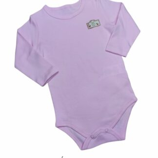 Ζιπουνάκι Ροζ Veo Baby