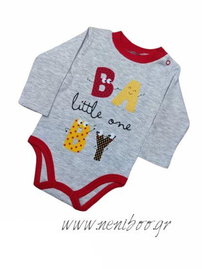 Ζιπουνάκι Γκρι Little One Baby