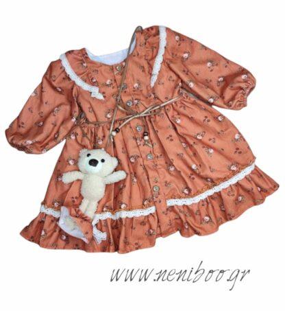 Φορεματάκι Κανελί Φλοράλ Με Κρεμαστό Αρκουδάκ