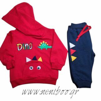 Σετ Φόρμες Μπλούζα Κόκκινη Dino Παντελόνι