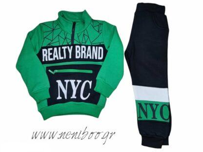 Σετ Φόρμες Μπλούζα Πράσινη NYC Παντελόνι