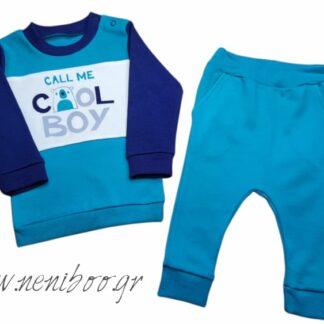 Σετ Φόρμες Μπλούζα Βεραμάν Call Me Cool Boy Π