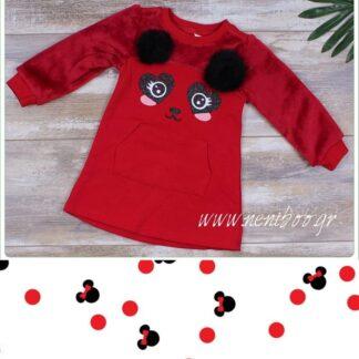 Φορεματάκι Κόκκινο Με Πομ-Πομ