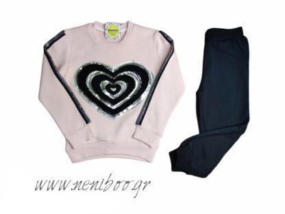 Σετ Φόρμες Μπλούζα Σομόν Με Καρδιά-Παγέτες Κα
