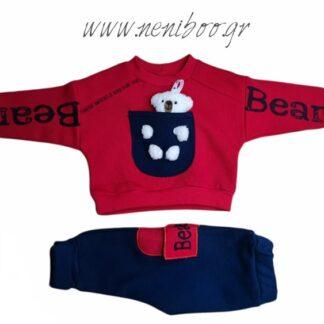 Σετ Φόρμες Μπλούζα Κόκκινο Bear Με Αρκουδάκι