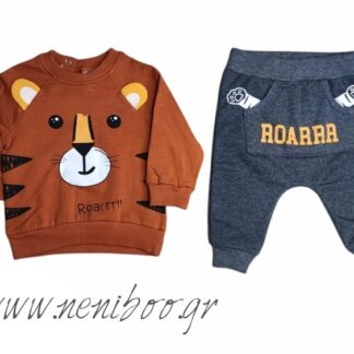 Σετ Φόρμες Μπλούζα Κανελί Με Θέμα Τίγρης Γκρι