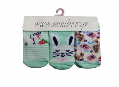 Κάλτσες New Born Βεραμάν 3άδα Γατούλα & Σχεδι