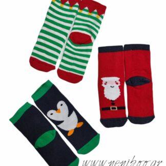 Κάλτσες Με Τούλι Μαύρο