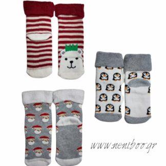 Κάλτσες 3άδα 3/4 χρονών Γκρι Χριστουγεννιάτικ
