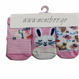 Κάλτσες New Born Ροζ 3άδα Γατούλα & Σχεδιάκια