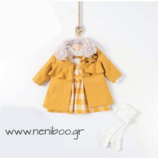 Σετ Παλτό Κίτρινο Φορεματάκι Καρό & Καλτσόν