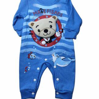 Φορμάκι Μπλε 3D Αρκουδάκι