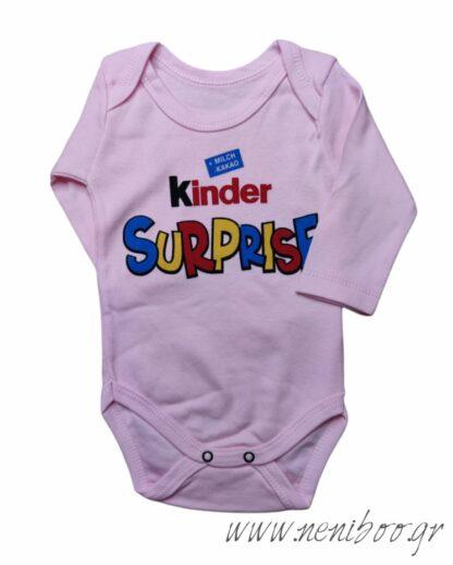 Ζιπουνάκι Ροζ Kinder Surprise