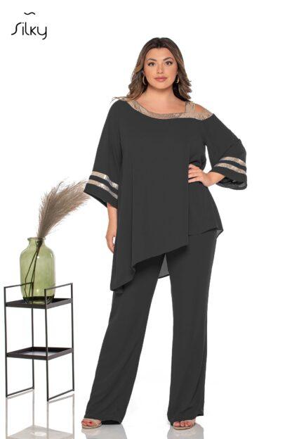 Silky Collection Ολόσωμη Φόρμα Μαύρη